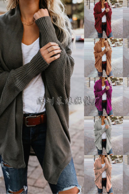 New fall and winter bat sleeves long - length knit cardigan sweater
