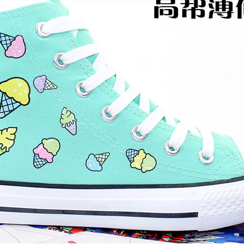 Ice-Cream Printed Casual Canvas Sneakers